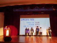 고양 `신능 학생주도 영화제` 개최