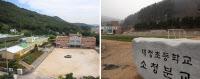 인천 섬 초교 6곳, 신입생 한 명도 없다