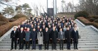 한국전쟁 `죽미령 전투` 의미 되새기기