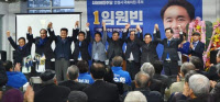 임원빈 민주당 안성 예비후보, 선거사무소 개소하고 필승 각오 다짐
