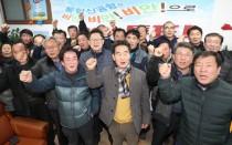 대구경북 통합신공항 성공의 비결은 `시민에게 부여한 선택권`