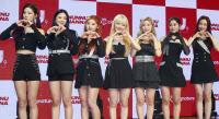시그니처(cignature) 데뷔 싱글 `눈누난나` 발표회