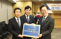 """박진영 예비후보 """"접경지 김포에도 경기도공기업을"""""""