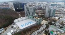 한국나노기술원 관리비 부과 새 기준도 `반쪽짜리`