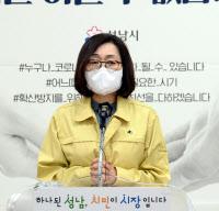 성남시 `코로나 사태` 발빠른 대처… 소상공인·취약계층 `희망` 밝힌다