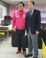 여주출신 정치원로들, 김선교 후보 지지선언