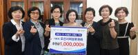 [코로나19 OUT!]오산시여성후원회, 소외층 성금 기탁