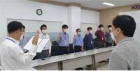 중진공 경기서부지부 `윤리경영의 날` 행사로 임직원 `청렴 실천`