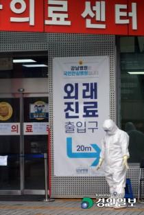 수원서 인천 개척교회 모임관련 확진자 나와…광교 60대 주민