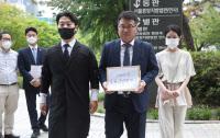 """`나눔의 집` 후원자들, 후원금 반환 소송…""""자기들 잇속만 챙겨"""""""