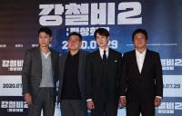 영화 `강철비2: 정상회담` 언론시사회