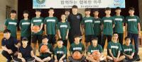 장애인학생 1일 농구교사 `특별한 하루`