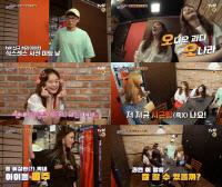 유재석, 육감을 발휘하다…tvN `식스센스` 내달 방송