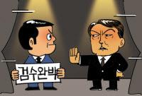 [참성단]'윤석열 시즌2'