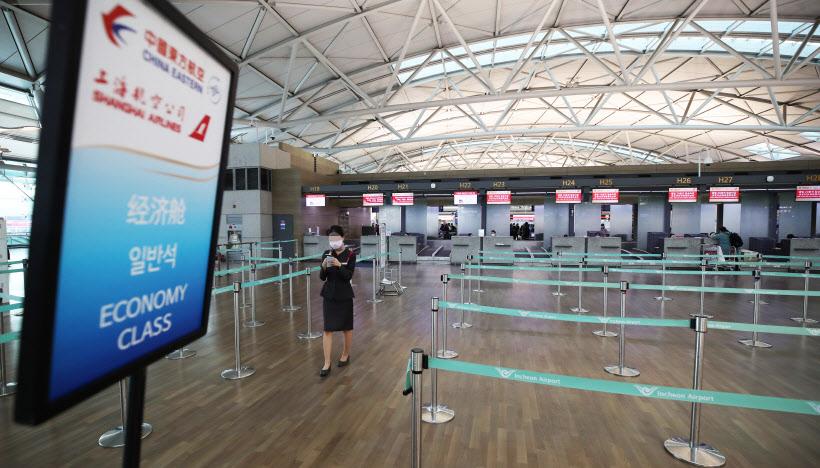`中항공권 환불 수수료 면제` 항공사 기준 제각각