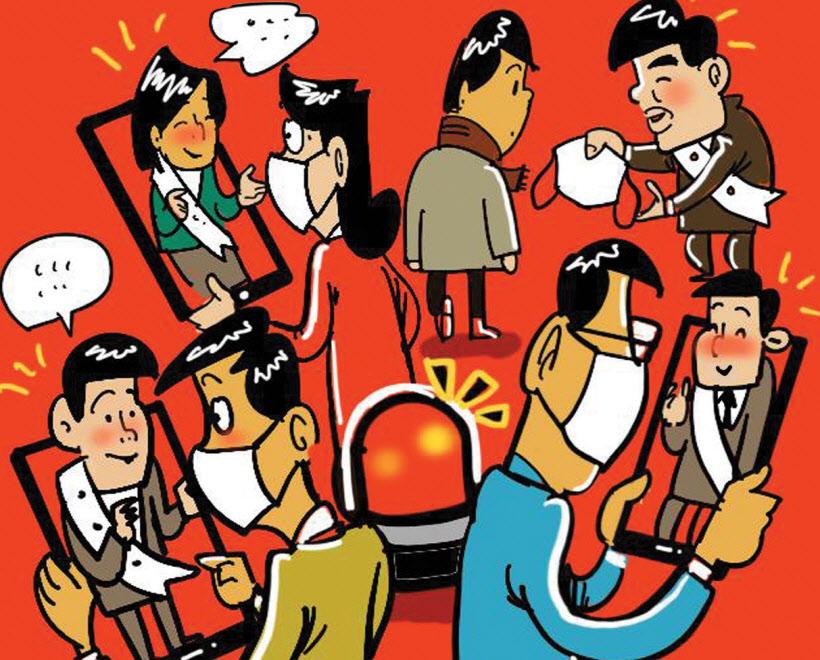 중국발 신종 코로나 `경기·인천 총선판으로 확산`