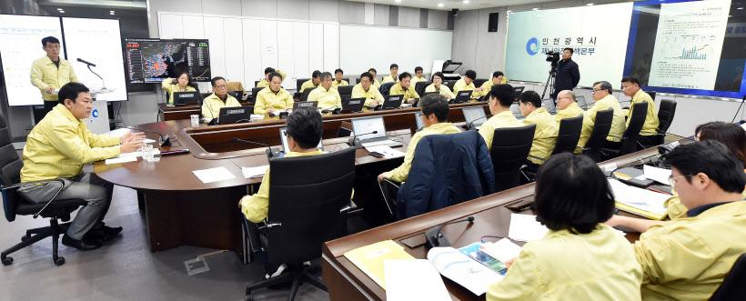 인천시, 신종 코로나 전담병원 7곳 지정 추진