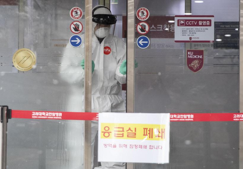 감염경로 불확실한 29번 환자 아내도 코로나19 확진… 국내 30번째