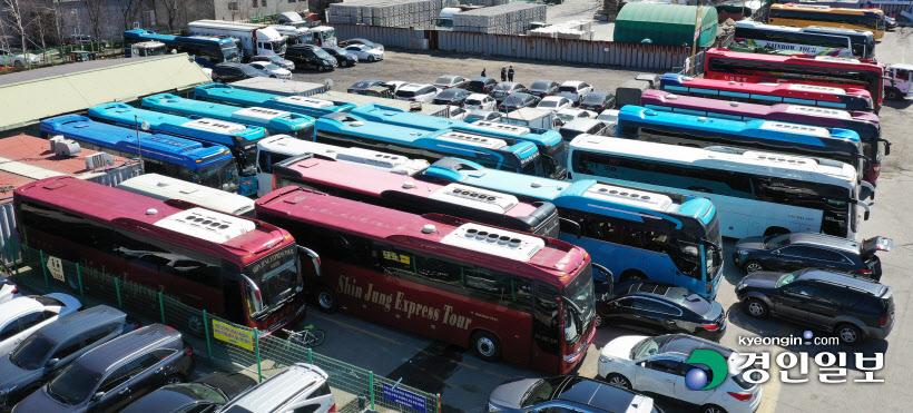 전세버스·화물차는 `달리고 싶다`… 감염증 사태로 업계 `경영 위기`