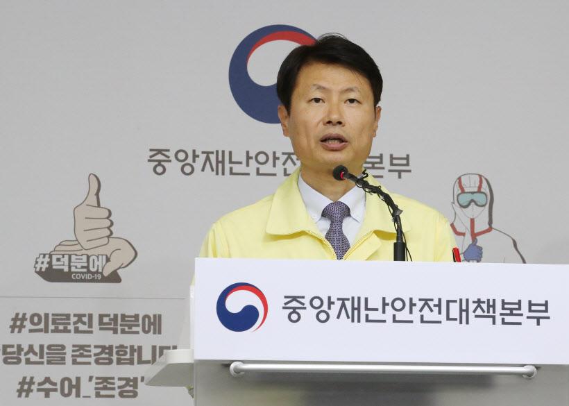 용인 66번 환자·이태원 클럽 집단감염 관련 확진 15명