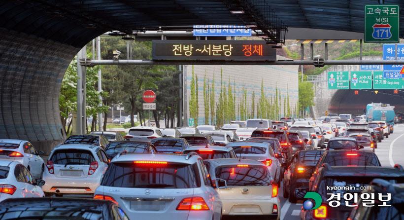 정체 극에 달한 용서고속도로… `지하철 3호선 연장안` 수면위