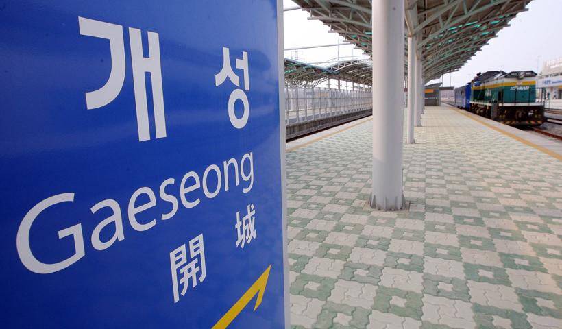 `개성 관광 재개 추진` 속도 높이는 경기도