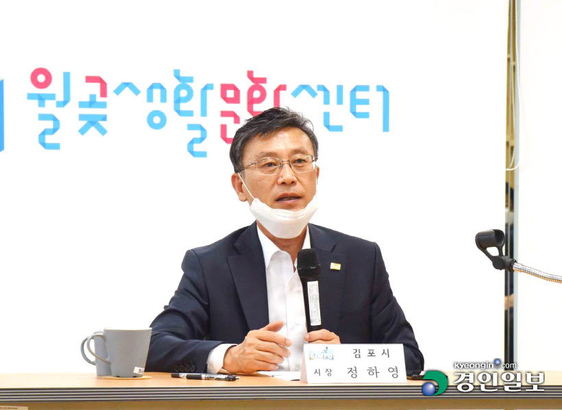 김포 접경지 주민들, `대북전단 살포` 강력 저지