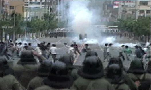 광주비디오: 사라진 4시간 (Gwangju Video: The missing, 2020)