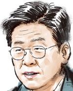 """이재명 지사 """"고위공직자 `부동산 백지신탁제` 도입을""""… SNS서 정책 방향·신뢰 심각 지적"""