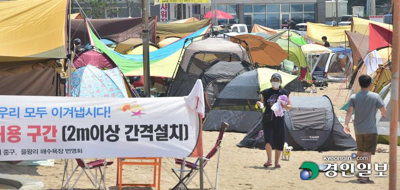 [현장르포]코로나사태 속 인천 해수욕장 개장… 방역준수 `글쎄`