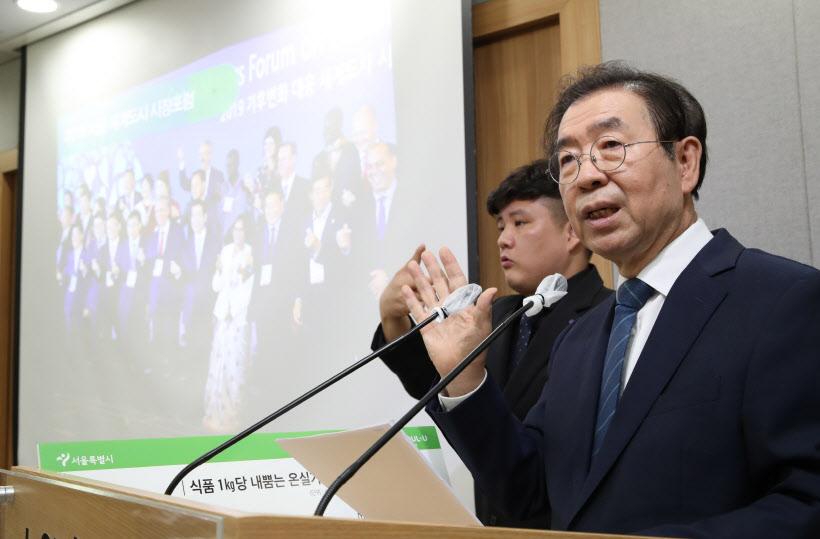 """박원순 서울시장 실종 신고… """"부득이한 사정으로 일정 취소"""""""