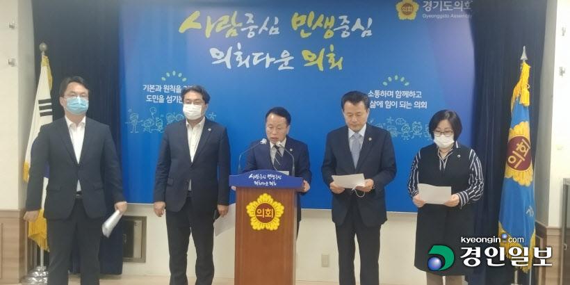 """경기도의회 민주당, """"이재명 지사 대법원 원심 파기 환영"""""""