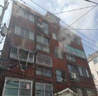 인천 용현동 빌라 화재…초등생 형제 2명 화상 `위중`