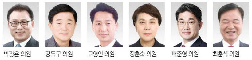 """[국감현장]박광온 """"하도급법 위반 439개 업체 정책자금 제재필요"""""""