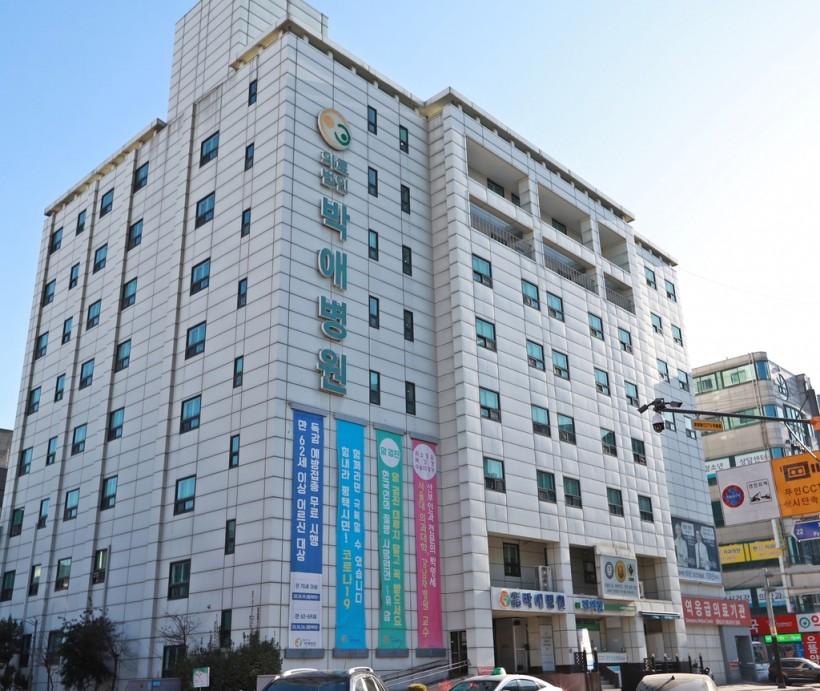평택 박애병원 거점병원 자청…손실 보상 구체화 `숙제`