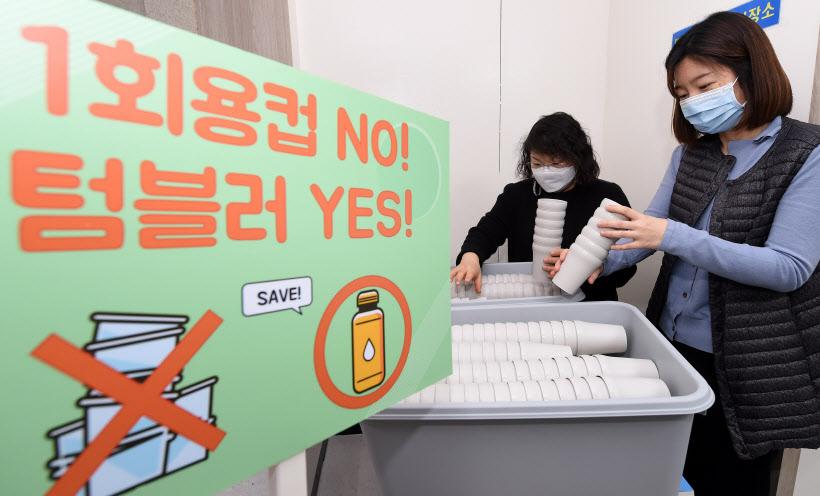 '친환경 자원순환 청사' 선언한 인천시 정책 살펴보기