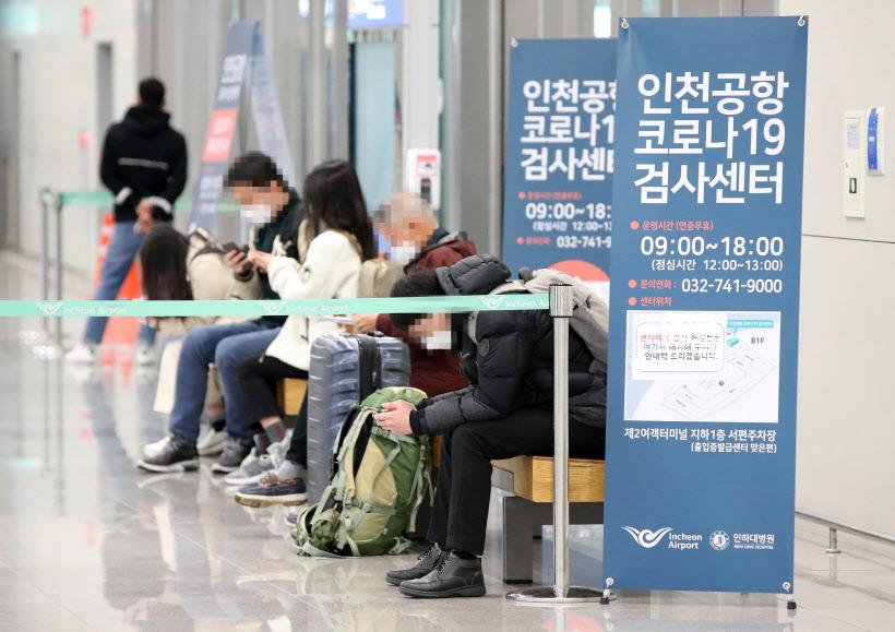 인천공항, 내달부터 신속 PCR 검사방식 도입