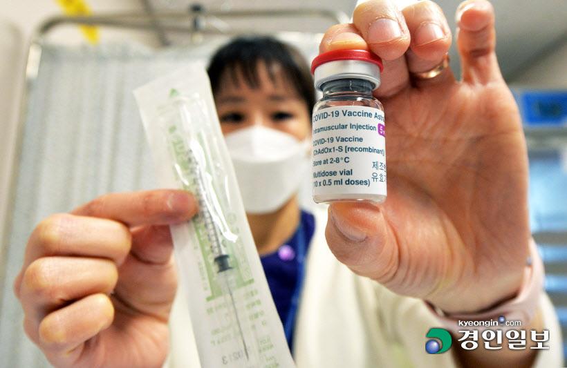 `여기 희망이 있다` 오늘부터 코로나19 백신 접종