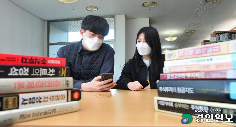 몸집 커진 투자시장 파고든 '개미'…희비 엇갈린 '모험'