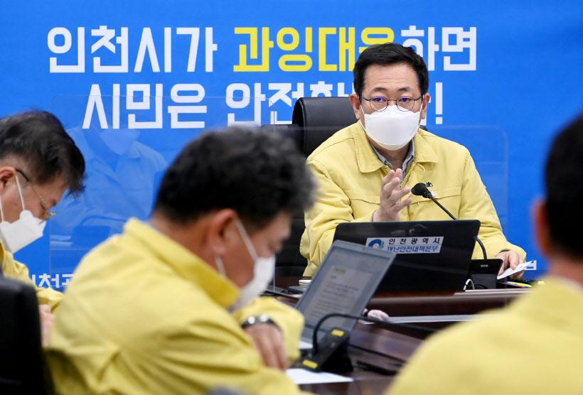 """박남춘 인천시장 """"신도시 투기의혹, 적극 조사하라"""""""