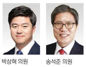 박상혁·송석준 `LH투기 방지법안` 잇단 발의