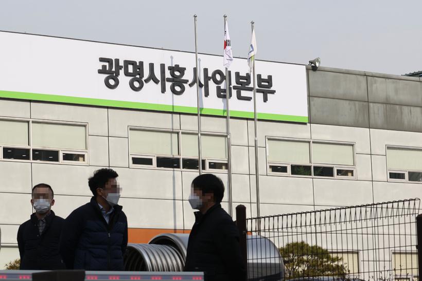 경찰 `LH직원 투기 의혹` 강제수사…본사·주거지 등 전방위 압색