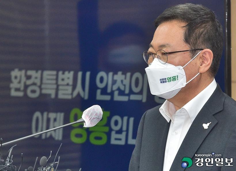 박남춘 시장 `에코랜드 반대` 영흥도 주민 면담 추진