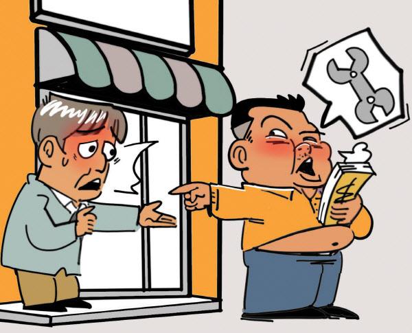 `영업 악화·포기` 소상공인들, 건물 주인과 갈등까지 `이중고`