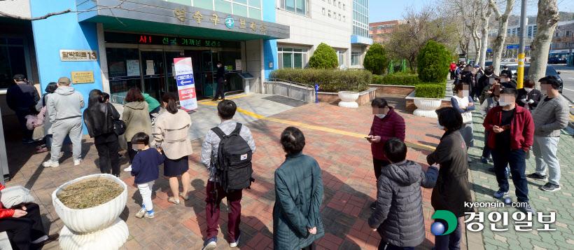 `서울·경기 독자 방역` 인천 안전까지 위협