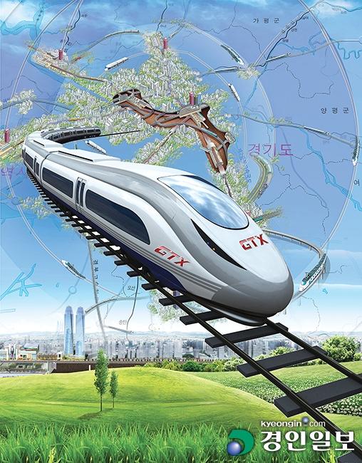 국가철도망 공청회, 개최 전날 `일방 통보`