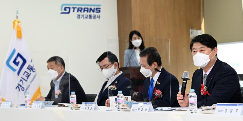 경기도 대중교통체계 통합관리 '시동'…'경기교통공사' 공식 출범